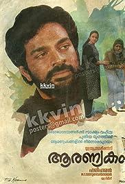Aranyakam Poster