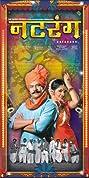 Natarang (2010) Poster