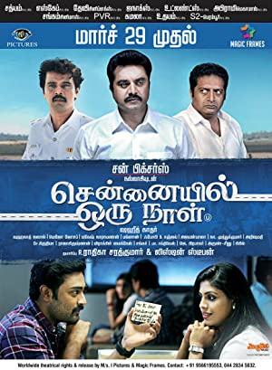 Where to stream Chennaiyil Oru Naal