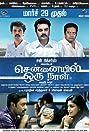 Chennaiyil Oru Naal (2013) Poster