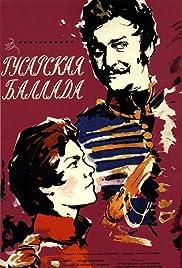 Gusarskaya ballada Poster