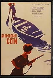 Kapronovye seti Poster