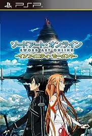 Sword Art Online: Infinity Moment Poster