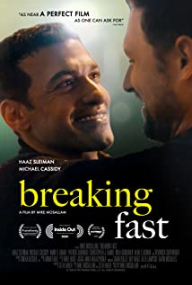 Breaking Fast (2020)