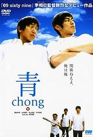 Chong Poster