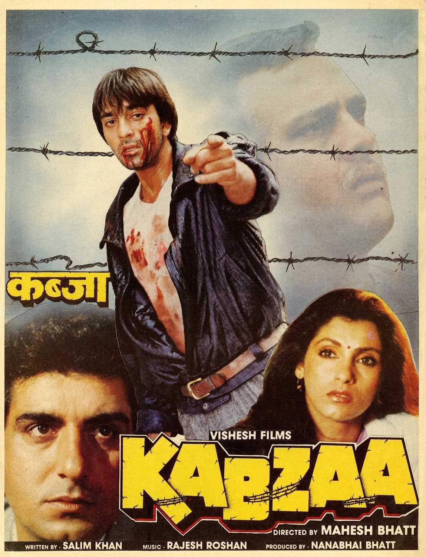 Kabzaa 1988