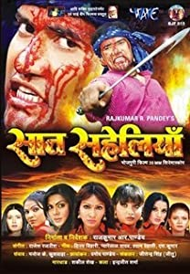 the Saat Saheliyan hindi dubbed free download