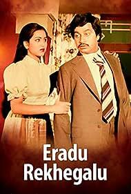 Eradu Rekhagalu (1984)