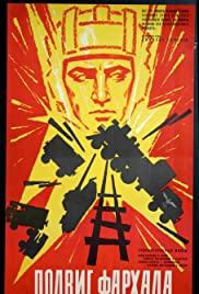 Podvig Farkhada Poster