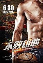 Invictus Basketball