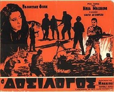 Movie downloads for computer O dosilogos [720x480]