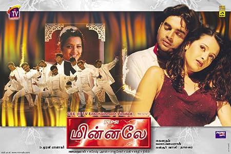 Downloadable free adult movie Minnale India [avi]