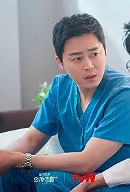 Jo Jung-Suk in Seulgiroun Euisasaenghal (2020)