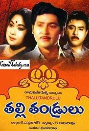 Thalli Thandrulu Poster