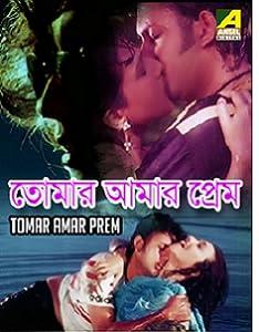 Good websites for free movie downloads Tomar Amar Prem by none [Avi]