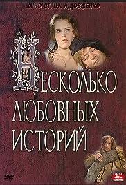 Neskolko lyubovnykh istoriy Poster
