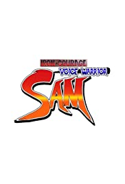 Iron Courage Voice Warrior Sam