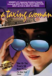 A Taxing Woman (1987) Poster - Movie Forum, Cast, Reviews