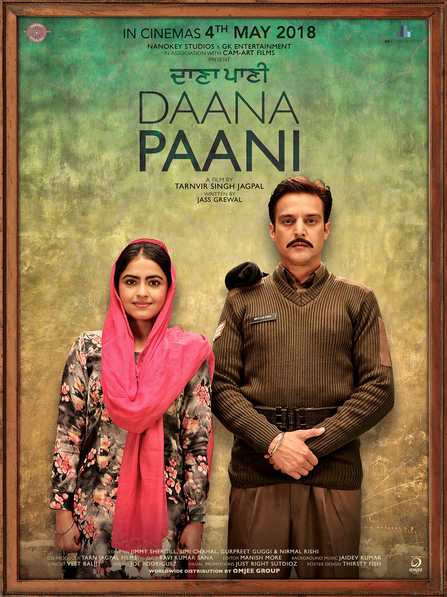 Image result for daana paani m