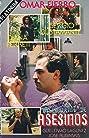 Descendiente de asesinos (1991) Poster