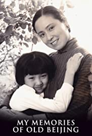Cheng nan jiu shi Poster