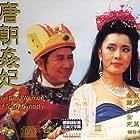Chi-Mei Chin