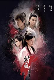 The Legend of the Condor Heroes Poster