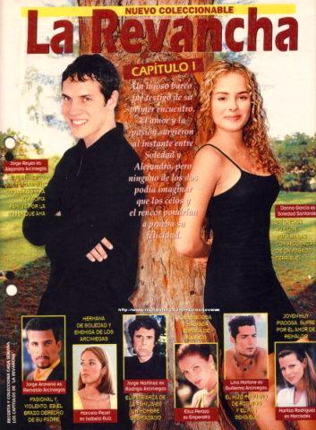 La Revancha 2000