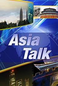 Asia Talk (2008)