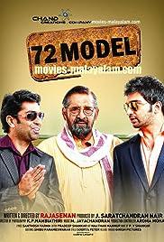 72 Model Poster