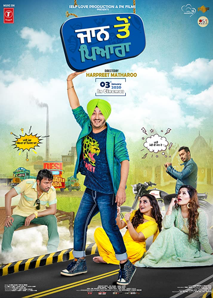 Jaan to Pyara 2020 Punjabi 422MB HDRip ESubs Download
