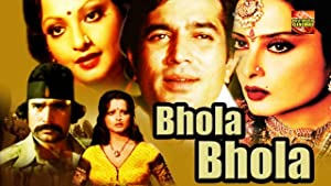 Rajesh Khanna Bhola Bhala Movie