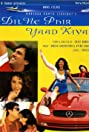Dil Ne Phir Yaad Kiya (2001) Poster