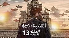 Episodio # 1.13