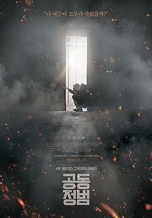 Gong-dong-jeong-beom