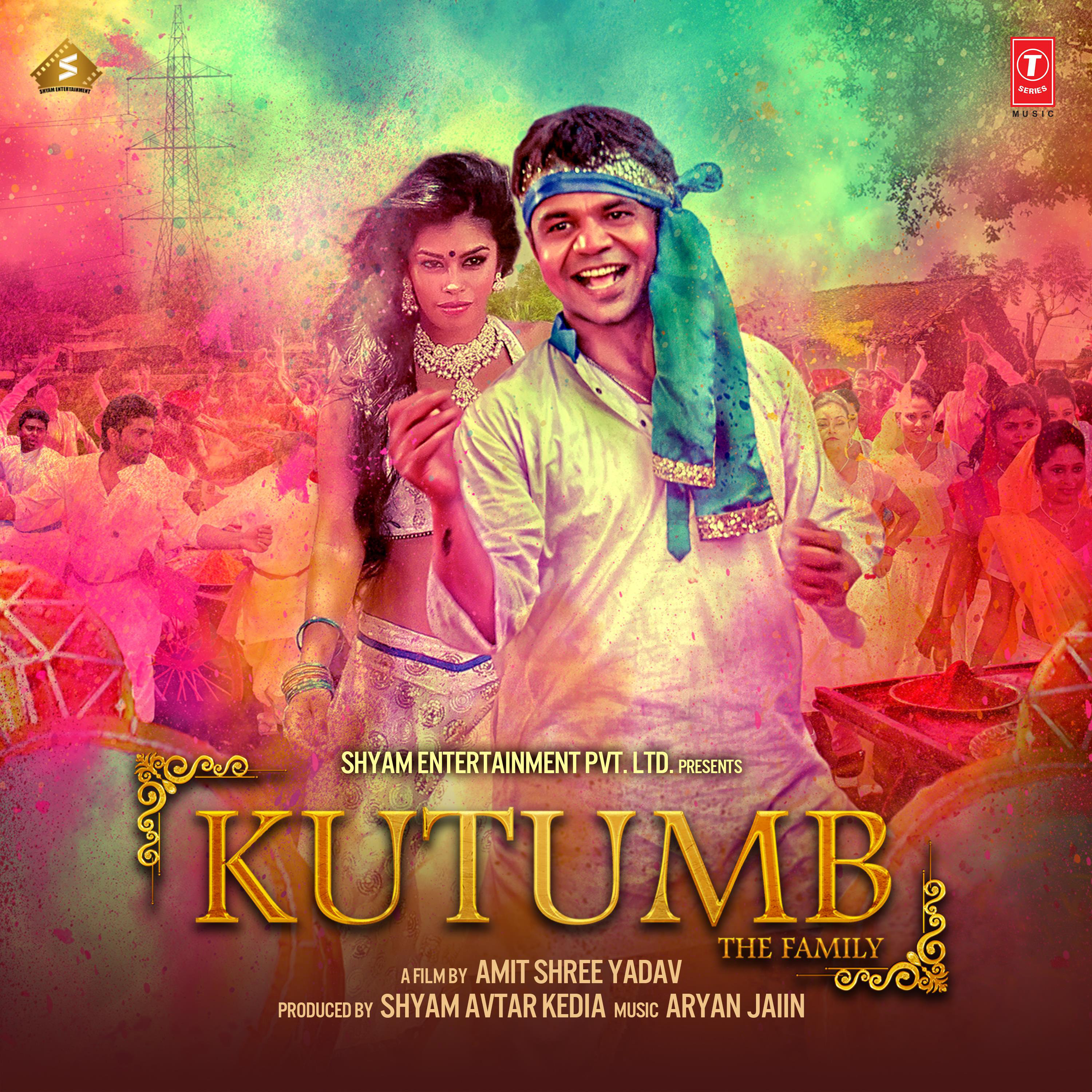 kutumb the family full movie