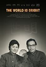 The World is Bright (Shi Ming)