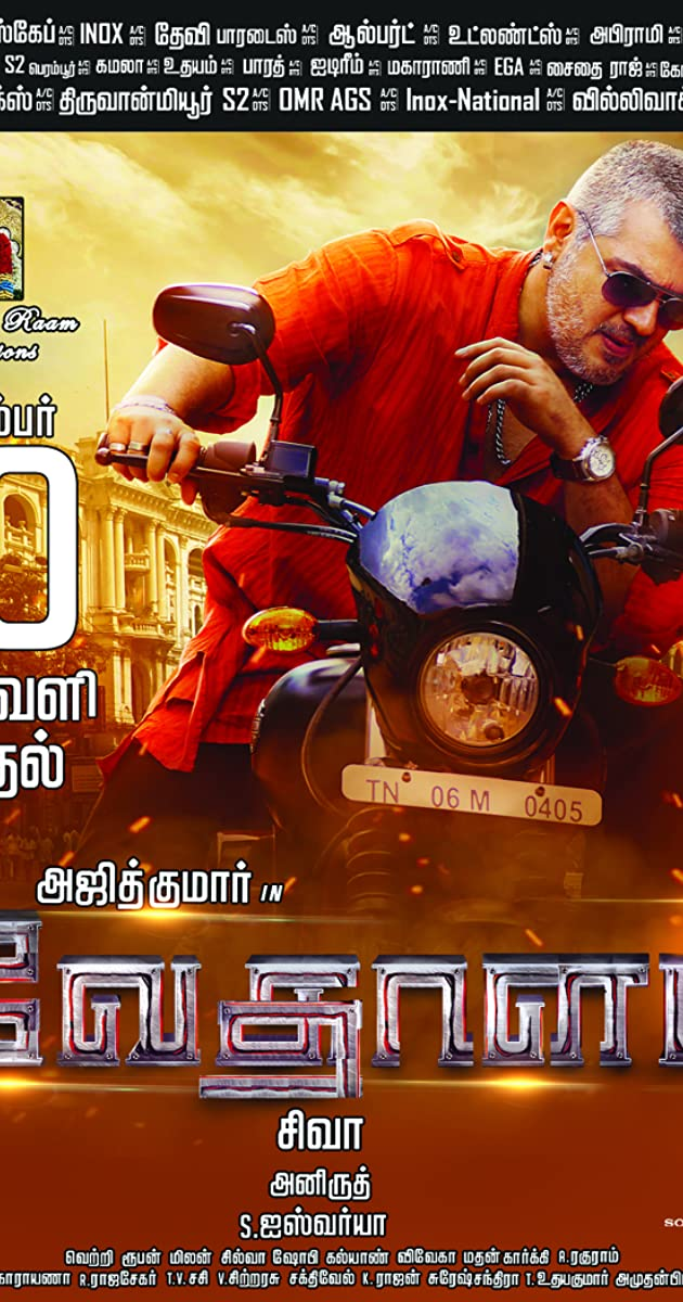 Vedalam Torrent Download