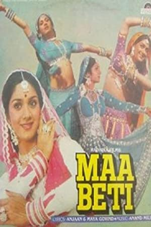 Dinesh Hingoo Maa Beti Movie