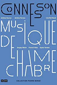 Guillaume Connesson Chamber Music (2011)