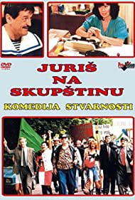 Juris na skupstinu (1992)
