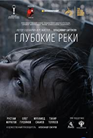 Glubokie reki (2018)