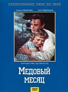 Medovyy mesyats Soviet Union