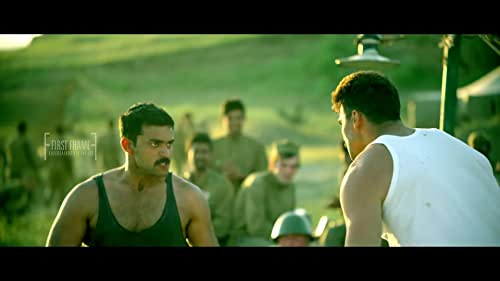 A rivalry between two men, based on caste and social status, extends from an Indian village to war torn Europe during WW2.