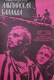 Alpiyskaya ballada Poster
