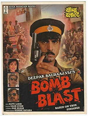 Aditya Pancholi Bomb Blast Movie