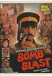 Bomb Blast Poster
