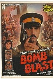 Bomb Blast (1993) film en francais gratuit