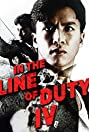 In the Line of Duty IV (1989) Poster