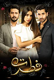 Fitrat Poster